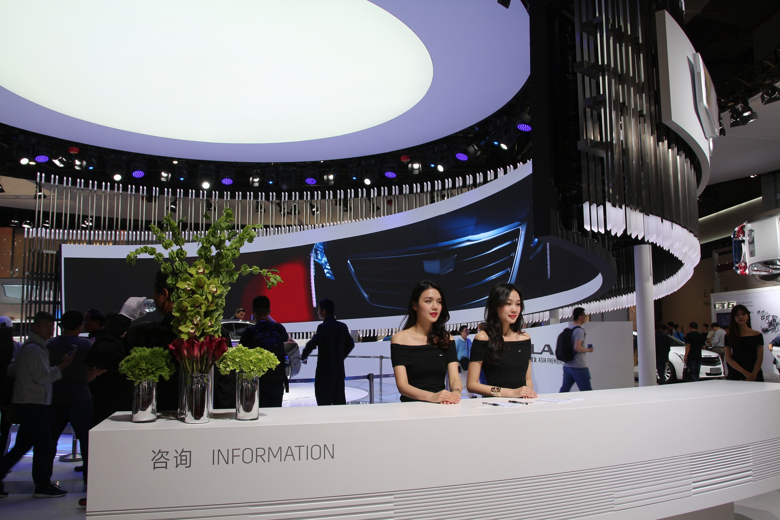 Information Centre of Auto Show 2019 in Shanghai / Informationszentrum der Auto Show 2019 in Shanghai